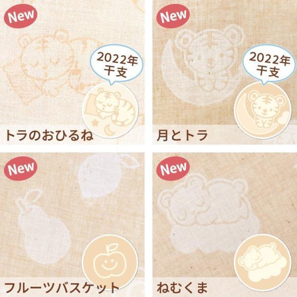 ベビー布団セット オーガニックコットン 日本製 12点 全て洗える ベビーふとん 出産祝い RF|undoudou|13