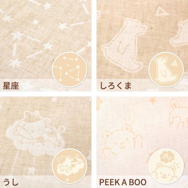 ベビー布団セット オーガニックコットン 日本製 12点 全て洗える ベビーふとん 出産祝い RF|undoudou|14