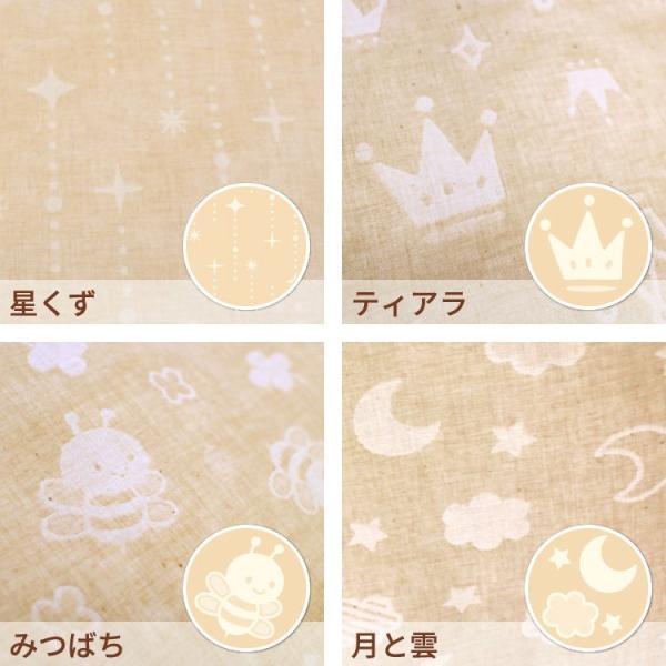 ベビー布団セット オーガニックコットン 日本製 12点 全て洗える ベビーふとん 出産祝い RF|undoudou|15
