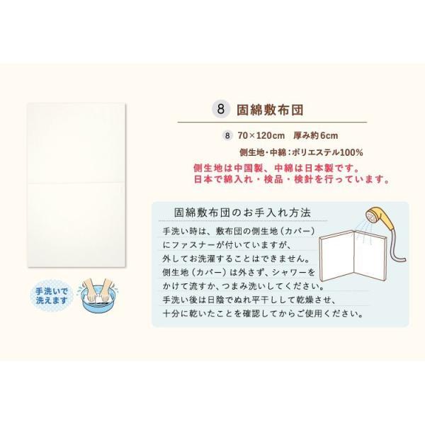 ベビー布団セット オーガニックコットン 日本製 12点 全て洗える ベビーふとん 出産祝い RF|undoudou|19