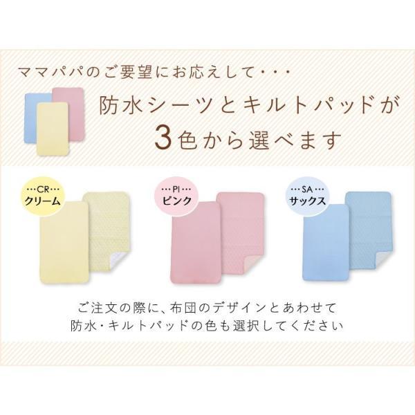 ベビー布団セット オーガニックコットン 日本製 11点 洗えるベビー布団 出産祝い RF|undoudou|04