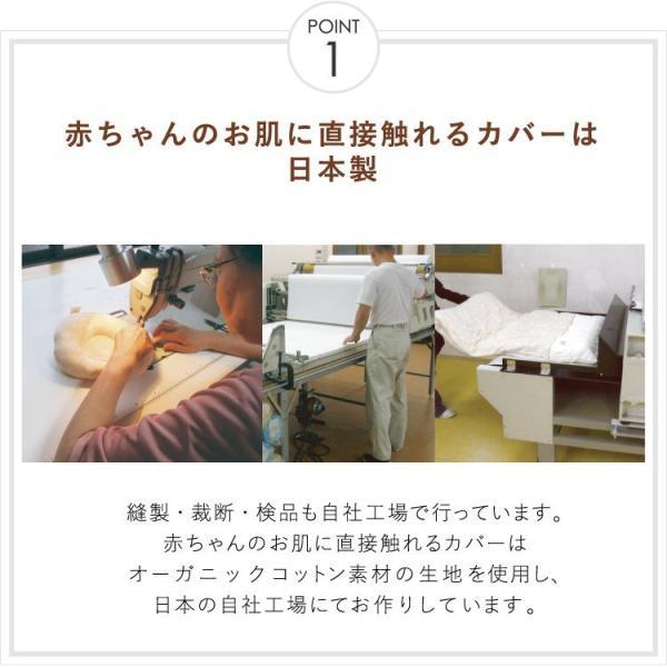 ベビー布団セット オーガニックコットン 日本製 11点 洗えるベビー布団 出産祝い RF|undoudou|06