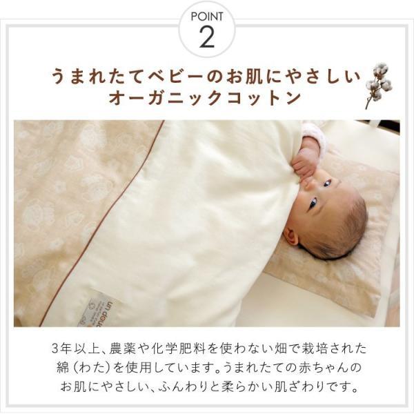 ベビー布団セット オーガニックコットン 日本製 12点 全て洗える ベビーふとん 出産祝い RF|undoudou|07