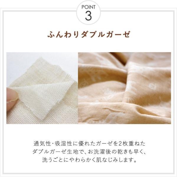 ベビー布団セット オーガニックコットン 日本製 12点 全て洗える ベビーふとん 出産祝い RF|undoudou|08