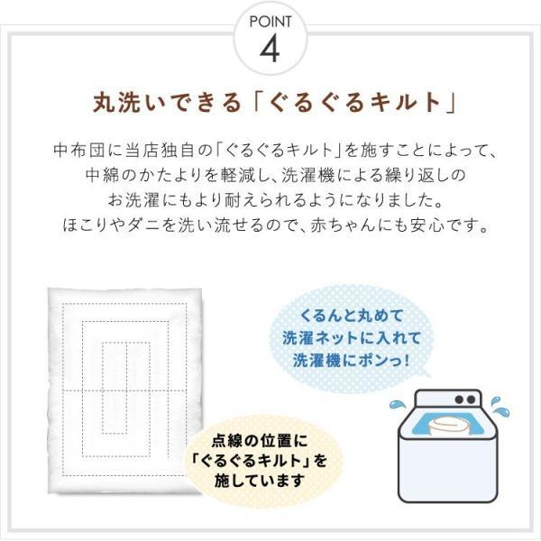 ベビー布団セット オーガニックコットン 日本製 12点 全て洗える ベビーふとん 出産祝い RF|undoudou|09