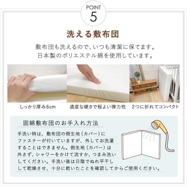 ベビー布団セット オーガニックコットン 日本製 12点 全て洗える ベビーふとん 出産祝い RF|undoudou|10