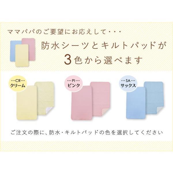 ベビー布団セット 日本製 12点 全て洗える ベビーふとん 出産祝い ドット 北欧 un doudou RF|undoudou|07