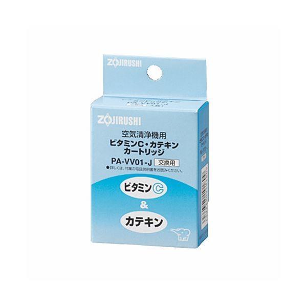 (まとめ)象印 空気清浄機交換用ビタミンCカテキンカートリッジ PA-VV01 1個〔×2セット〕