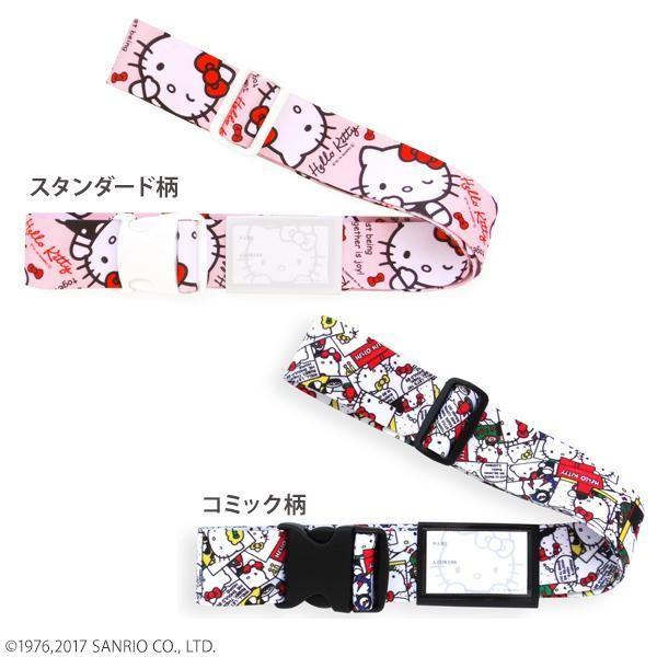 Hello Kitty ハローキティ スーツケースベルト ワンタッチベルト [コミック柄]
