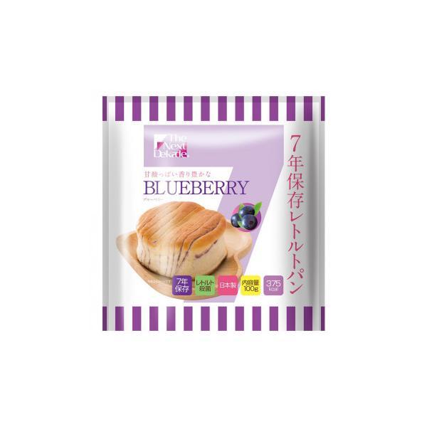 Dekade 7年保存レトルトパン(ブルーベリー) ×50袋