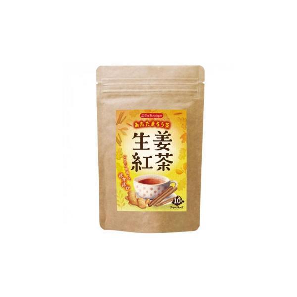 ティーブティック 生姜紅茶 10TB×12セット 52096