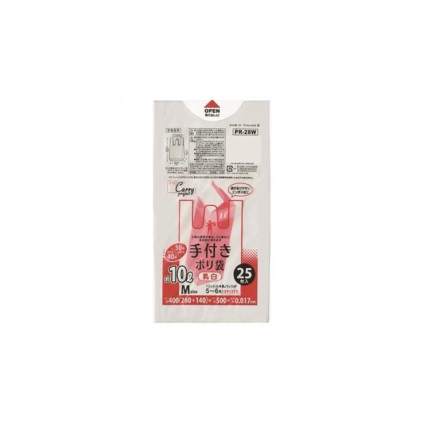 ジャパックス 手付きポリ袋 M 乳白 25枚×10冊×6袋 PR28W