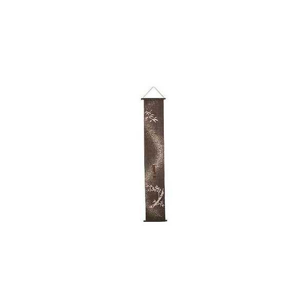 タペストリー 本麻一輪挿し(竹) きびら TA-23 こげ茶 約巾19×丈120cm