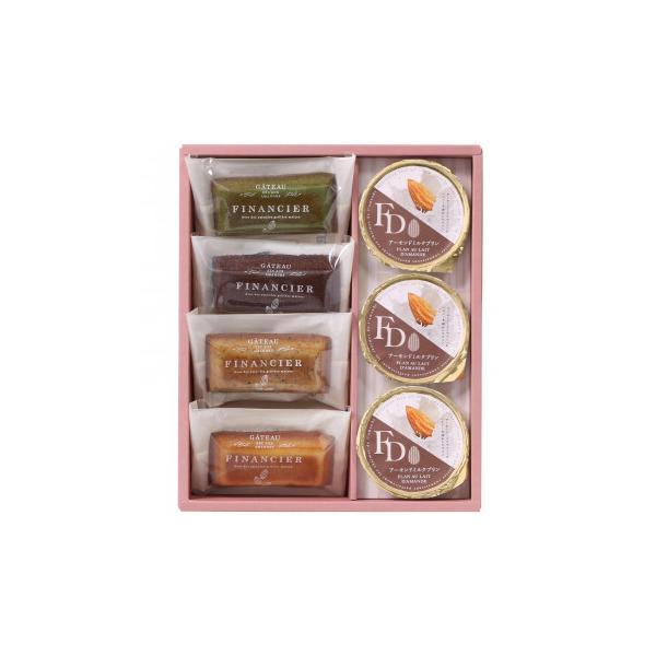 井桁堂 マンデルヒュッゲ(アーモンドミルクプリンと自家挽きアーモンドフィナンシェ) 小 8箱