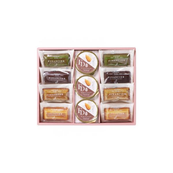 井桁堂 マンデルヒュッゲ(アーモンドミルクプリンと自家挽きアーモンドフィナンシェ) 中 6箱