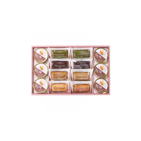 井桁堂 マンデルヒュッゲ(アーモンドミルクプリンと自家挽きアーモンドフィナンシェ) 大 5箱