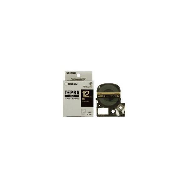 (業務用5セット) キングジム テプラPROテープ/ラベルライター用テープ 〔幅:12mm〕 SC12KZ 黒に金文字