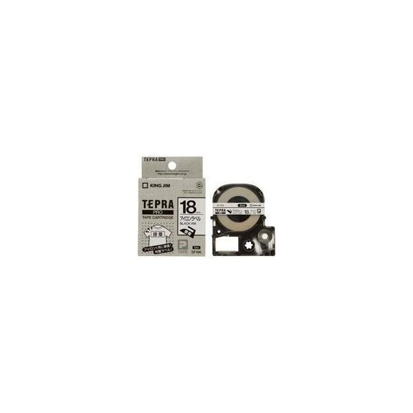 (業務用3セット)キングジム テプラ PROテープ/ラベルライター用テープ 〔アイロンラベル/幅:18mm〕 SF18K ホワイト(白)〔沖縄離島発送不可〕