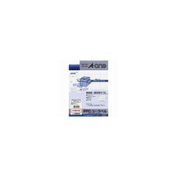 (業務用3セット)エーワン PPCラベル/コピー機用ラベルシート 〔A4/20面A 20枚〕 28204