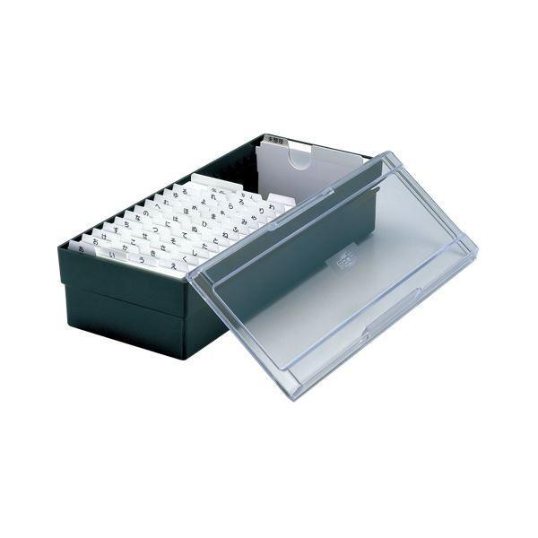 (まとめ) ネームカードボックス CB-700-00 ブラック 1個入 〔×3セット〕〔沖縄離島発送不可〕