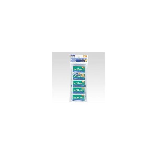 (まとめ) マックス ホッチキス針 オフィス用パック 10号針 10-1Mパック5 5箱入 〔×10セット〕〔沖縄離島発送不可〕