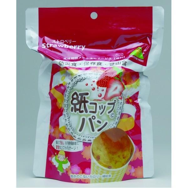 5年保存 非常食/保存食 〔紙コップパン ストロベリー 1ケース 30個入〕 日本製 コンパクト収納 賞味期限通知サービス付き