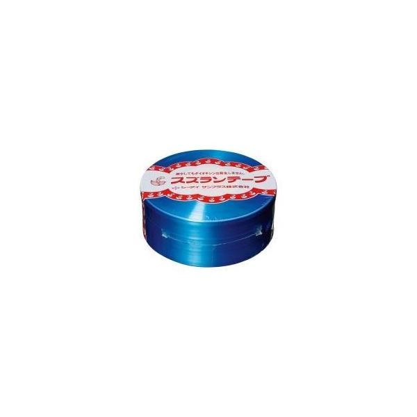 (業務用100セット) CIサンプラス スズランテープ/荷造りひも 〔青/470m〕 24202014〔沖縄離島発送不可〕