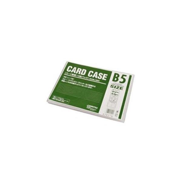 (業務用40セット) ジョインテックス カードケース軟質B5*10枚 D038J-B54〔沖縄離島発送不可〕