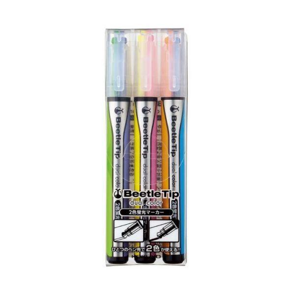 (まとめ) コクヨ 2色蛍光マーカービートルティップ 3種(各種1本) PM-L303-3S 1パック 〔×10セット〕