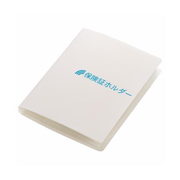 (まとめ)ライオン事務器 保険証ホルダーカードサイズ 2段32ポケット+ワイドサイズ4ポケット H-324 1冊 〔×50セット〕〔沖縄離島発送不可〕