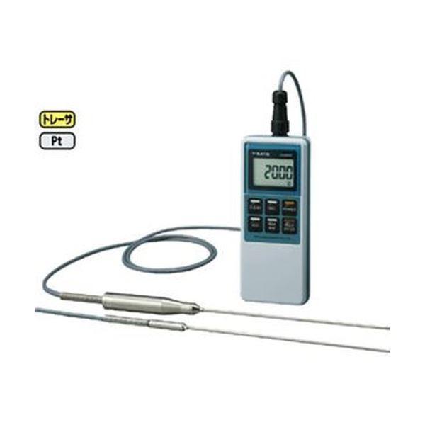 防水型デジタル標準温度計 SK-810PT(本体のみ)〔沖縄離島発送不可〕