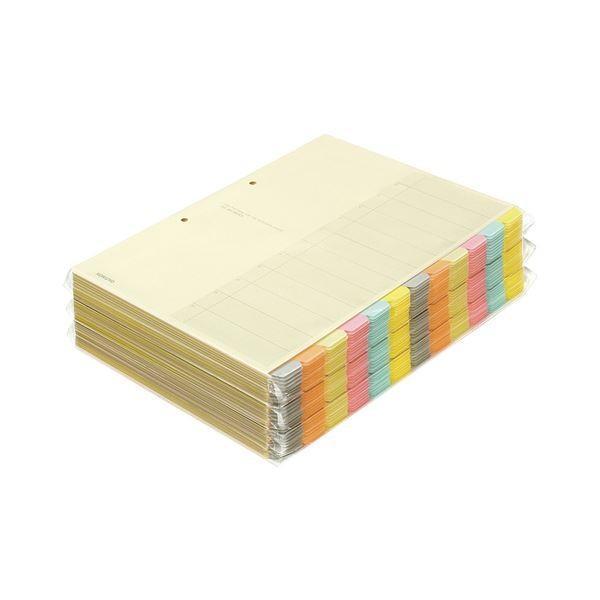 (まとめ)コクヨ カラー仕切カード(ファイル用・12山見出し) A4タテ 2穴 6色+扉紙 シキ-150 1パック(30組)〔×3セット〕〔沖縄離島発送不可〕
