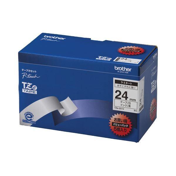 (まとめ)ブラザー BROTHER ピータッチ TZeテープ ラミネートテープ 24mm 白/黒文字 業務用パック TZE-251V 1パック(5個)〔×3セット〕