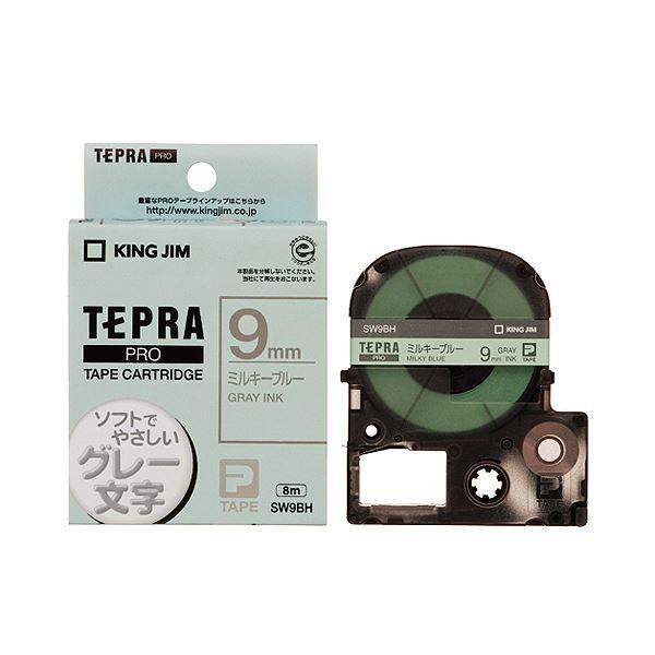 (まとめ) キングジム テプラ PRO テープカートリッジ ソフト 9mm ミルキーブルー/グレー文字 SW9BH 1個 〔×10セット〕〔沖縄離島発送不可〕
