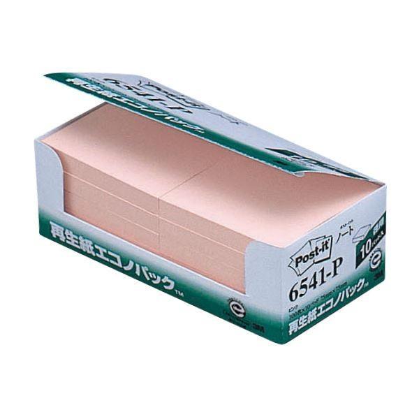 (まとめ) 3M ポスト・イット エコノパックノート 再生紙 75×75mm ピンク 6541-P 1パック(10冊) 〔×10セット〕
