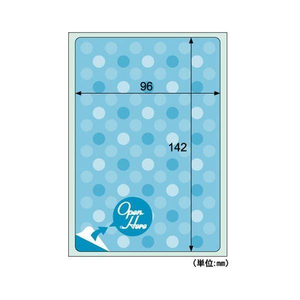 (まとめ) ヒサゴ クラッポドロップ プライバシールブルー A6 1面 ラベルサイズ 96×142mm QP704S 1冊(5シート) 〔×30セット〕〔沖縄離島発送不可〕