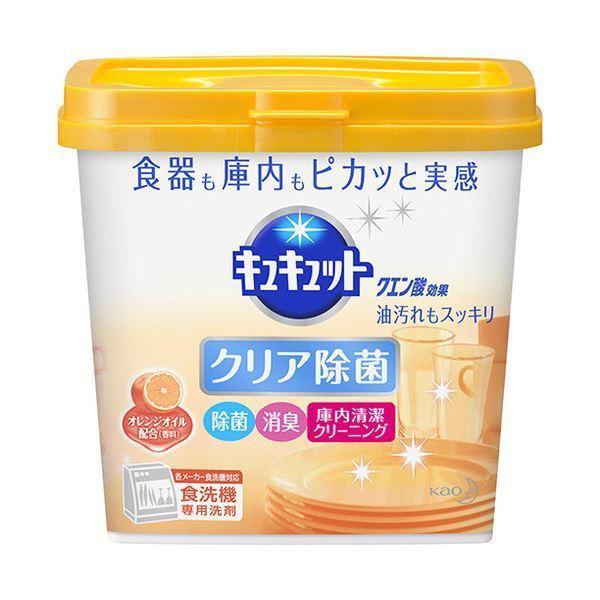 (まとめ)花王 食器洗い乾燥機専用キュキュットクエン酸効果 オレンジオイル配合 本体 680g 1個〔×10セット〕〔沖縄離島発送不可〕
