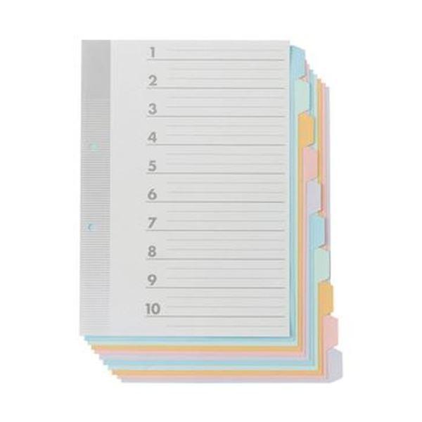 (まとめ)TANOSEE 見出しカード A4タテ2穴 5色10山+扉紙 1パック(5組)〔×20セット〕〔沖縄離島発送不可〕