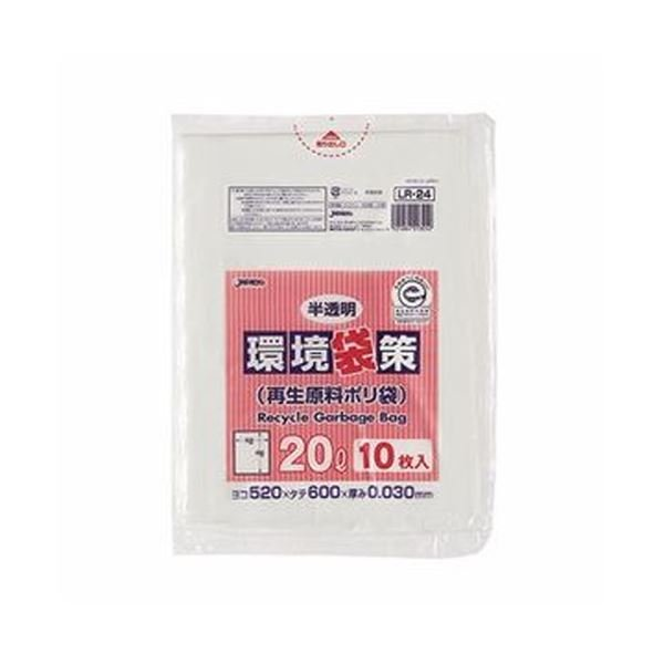 (まとめ)ジャパックス 環境袋策 再生原料ポリ袋 半透明 20L LR-24 1セット(100枚:10枚×10パック)〔×10セット〕
