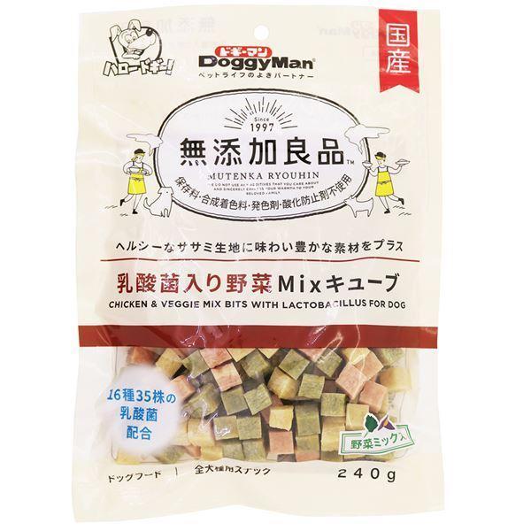 (まとめ) 無添加良品 乳酸菌入り野菜Mixキューブ 240g (ペット用品・犬用フード) 〔×12セット〕〔沖縄離島発送不可〕