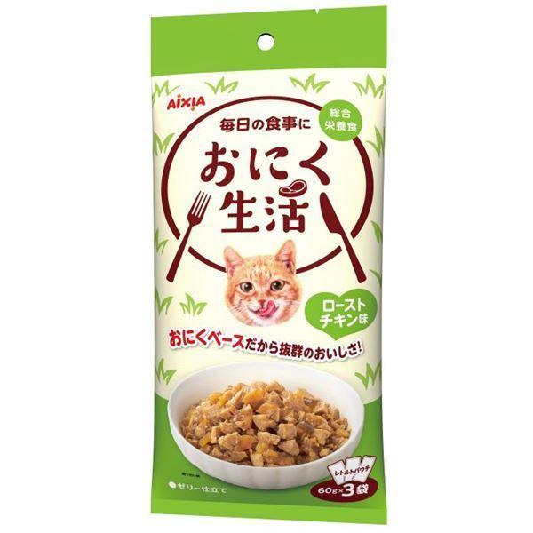 (まとめ) おにく生活 ローストチキン味 180g (ペット用品・猫用フード) 〔×12セット〕〔沖縄離島発送不可〕