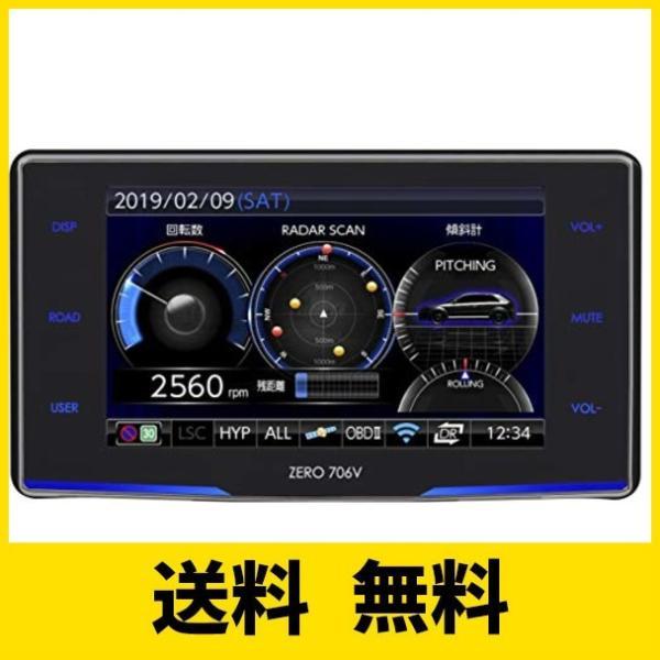 コムテックGPS液晶レーダー探知機ZERO706Vデータ更新移動式オービス/ゾーン30対応OBD2接続ドライブレコーダー連