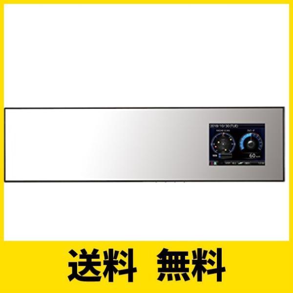 コムテックミラー型GPSレーダー探知機ZERO505MOBD2対応データ更新移動式オービス/ゾーン30対応COMTECZERO5
