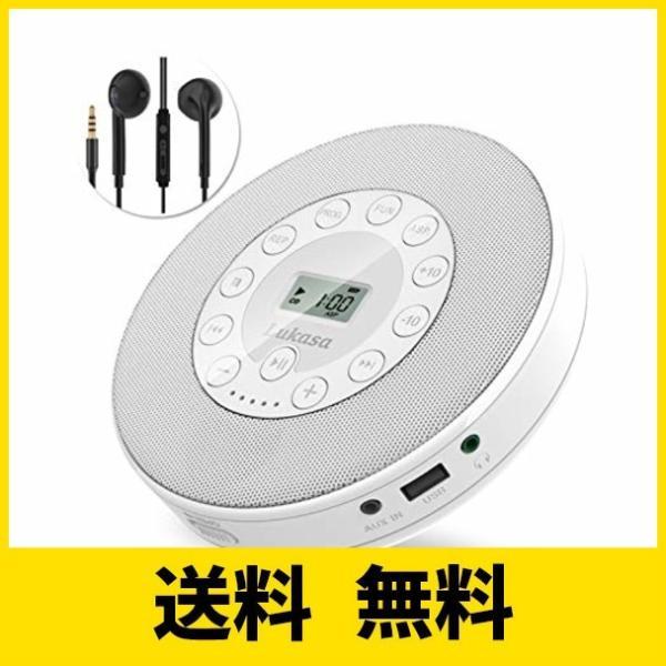 CDプレーヤーポータブルLukasuCDウォークマン小型コンパクトBluetooth/CD/MP3/USBモード対応イヤホン付き