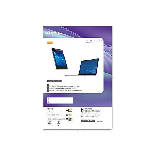 ワコム MobileStudio Pro 13 DTH-W1320L/K0_W1320M/K0_W1320H/K0_W1320T/K0 用安|unicorn802|06
