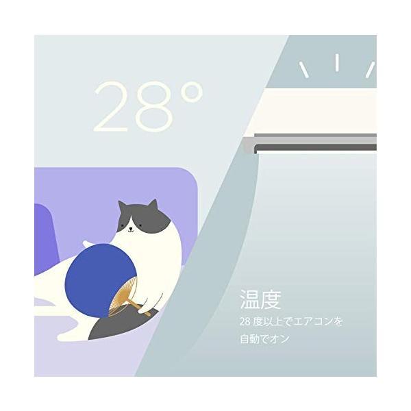 Nature スマートリモコン Nature Remo mini Remo-2W1|unicorn802|04
