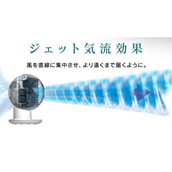 サーキュレーター アイリスオーヤマ おしゃれ 扇風機 左右首振り サーキュレーターアイ 18畳 ボール型 ホワイト 1年保証 リモコン付き 静音 PCF-SC15|unidy-y|05