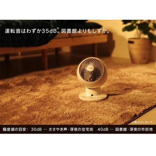 サーキュレーター アイリスオーヤマ おしゃれ 扇風機 左右首振り サーキュレーターアイ 18畳 ボール型 ホワイト 1年保証 リモコン付き 静音 PCF-SC15|unidy-y|08