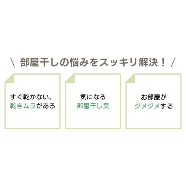 除湿機 サーキュレーター アイリスオーヤマ デシカント式 部屋干し 室内干し 梅雨 衣類乾燥除湿機  DDD-50E (あすつく) セール!|unidy-y|07