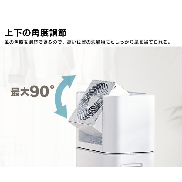 除湿機 サーキュレーター アイリスオーヤマ デシカント式 部屋干し 室内干し 梅雨 衣類乾燥除湿機  DDD-50E (あすつく) セール!|unidy-y|10